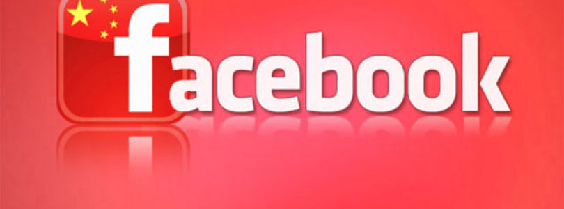 unblock facebook for China