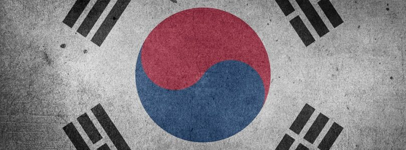 vpn for South Korea